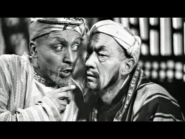Похождения Насреддина 1946 / The Adventures of Nasreddin