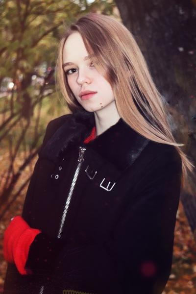 Даша Кошелева