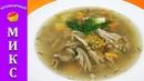 Суп из чечевицы вкусный и простой рецепт чечевичного супа