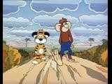 По дороге с облаками (1984)