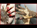 Cute stylish Mehndi Designs For Girls
