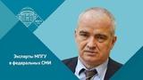 Профессор МПГУ В.А.Волков на радио