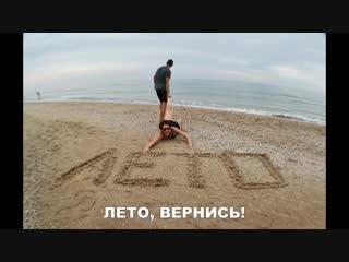 Приколы 2018! СРУ - ЛУНТИК ПРОТИВ ОСЕНИ! Смешные коты с ОЗВУЧКОЙ от Domi Show