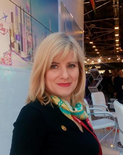 Екатерина Зеленина