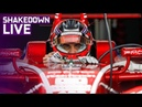 🔴 Shakedown Race Preview! 2018 Qatar Airways New York City E-Prix | ABB FIA Formula E Championship