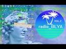 RADIO_BLYA vol.2 Лето