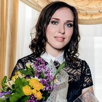 Аватар Ксении Бандуковой