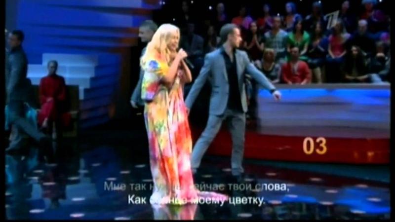 Таисия Повалий - Я жду весну (2012)