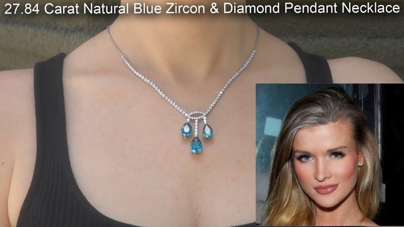 Joanna Krupa Estate GIA Certified VVS Blue Zircon Diamond PLATINUM Pendant Necklace - C794