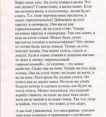 Алексей Лисовой |