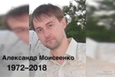 Tamerlan_od_official video