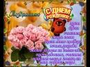 Doc180689629_157844576.mp4