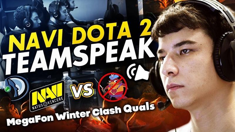 NAVI DOTA2 TEAMSPEAK vs NOPANGOLIER @ MegaFon Winter Clash Quals