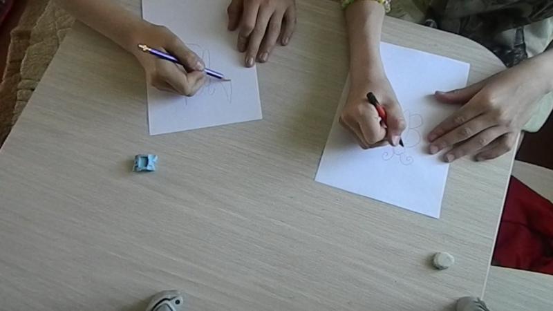 1 Часть НАРИСУЙ_ЗА_10_СЕКУНД