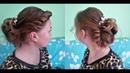 Простая и быстрая прическа на выпускной самой себе\ на волосы средней длинны.