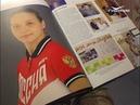 Мать олимпийской чемпионки из Тольятти поделилась секретами воспитания