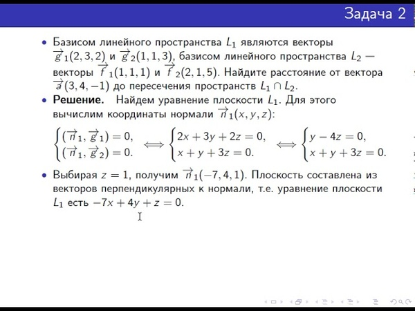 Магистратура ФКИ, ПМИ, 2018 год, первая волна, задача 2 (1)