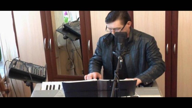 Осень не спросит автор песни Владимир Кузин