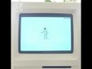 This is America на компьютере Apple 1987 года.