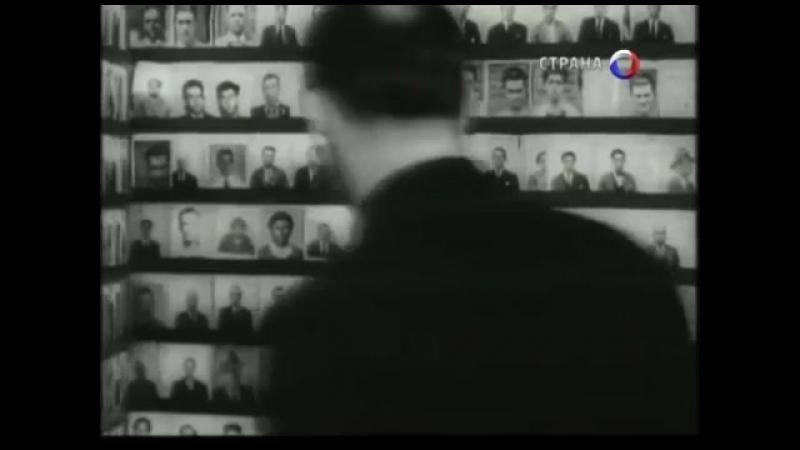 Невидимый фронт - Битва разведок Серии 1-31 (2007)