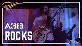Wooden Shjips - Death's Not Your Friend Live 2014 A38 Rocks