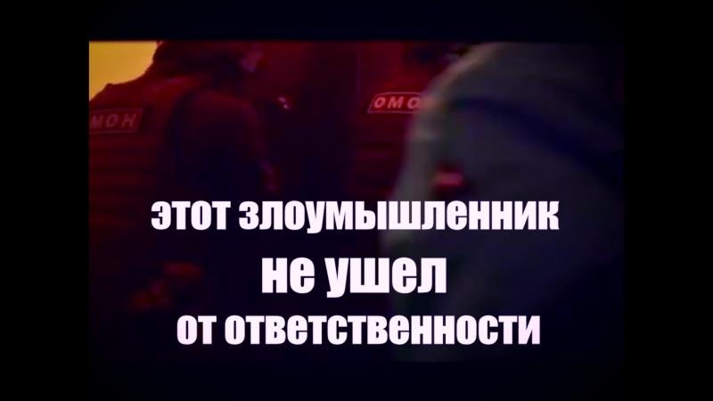 ОБЭП Северодвинска, Наши герои!