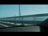 Ну вот, и я проехал по нему (Крымский мост)