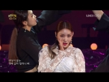 180805 KBS1 Open Concert. E 1206. Chung Ha 'Love U'