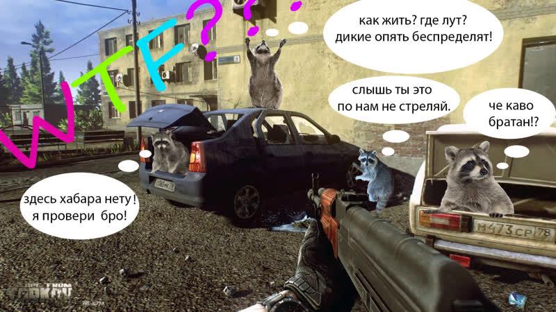 Battlefield 4 ностальгируем