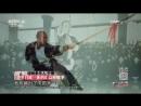 2017 - Ю Хай - Преемник традиции танланцюань / Yu Hai - Father of Performance Style Praying Mantis Kung Fu