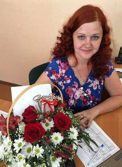 Галина Куйбина