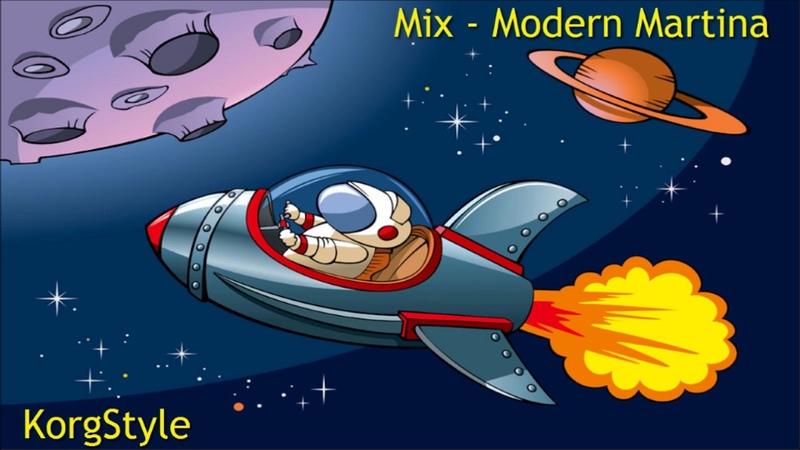 Итало диско Modern Martina KorgStyle Mix