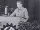 Выступление Власова в Германии, (как пишут, это1944 год). РОА, (русская освободительная армия), на самом деле примитивные предат