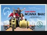 Братан Мунна 2 \ Lage Raho Munna Bhai 2006