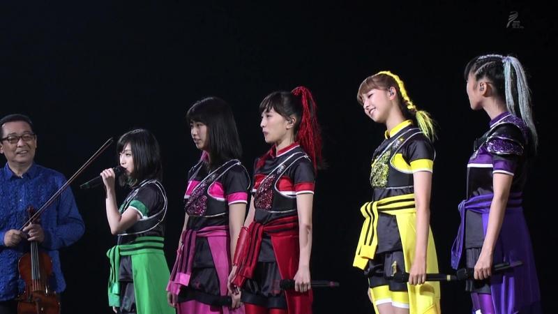 Momoiro Clover Z - Masashi Sada Concert ~Gambare Lion~ (NHK-BS) 20170827