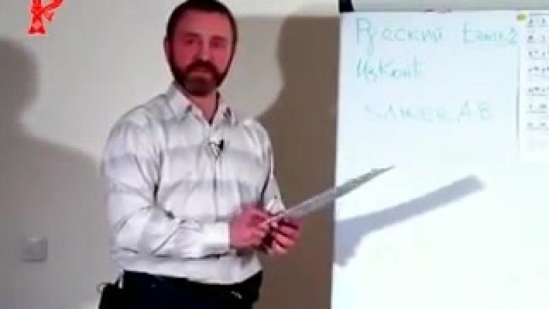 Сергей Данилов Лекция 1 Древнерусский язык