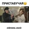 ДОРАМЫ СЕРИАЛЫ АКТЕРЫ on Instagram 🎞Дорама Замкнутый босс 🎥Жанр комедия романтика 🎬Серий 16 📖Описание Ын Хван Ги президент п