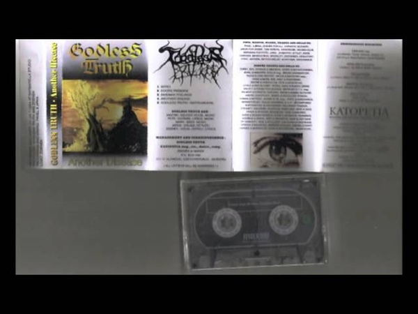 GODLESS TRUTH Another Disease FULL DEMO 1994
