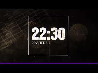 Премьера телеспектакля «Собачье сердце» на канале «78»