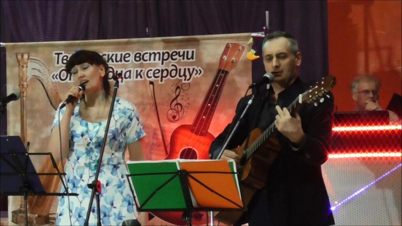 Игорь Штаба и Жанна Бердюгина - Лучик весны