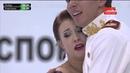 Екатерина Боброва / Дмитрий Соловьев, Чемпионат России 2015, ПТ 1176.98