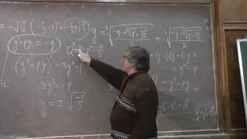 Элементарно к теории Галуа 3