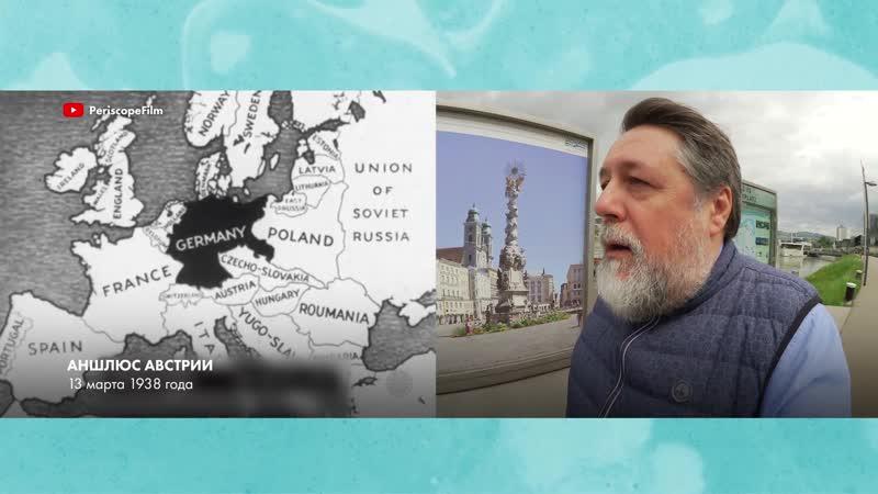 Реальное кино с Виталием Манским: Оккупация 1968