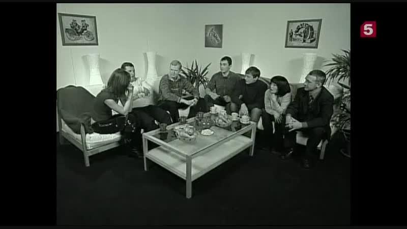 Слабое звено (10.02.2008) (версия 2)