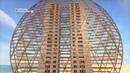 Суперсооружения Круговой небоскреб будущего HD 1080p