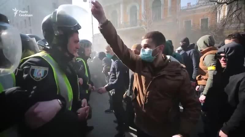 Сутичка між Нацкорпусом та поліцією під Адміністрацією президента