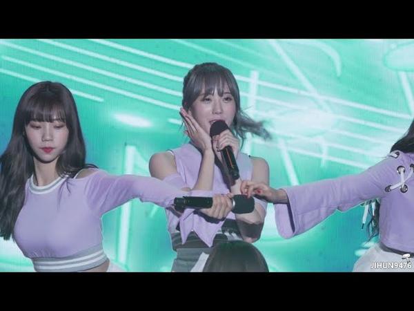 [Fancam] 180616 WJSN - I Wish MBC Gangwon Sports Festival @ Luda