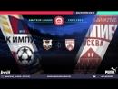 Импульс U-18 — Олимпиец-80 | Amateur CUP 11х11