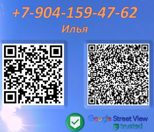 https://pp.userapi.com/c844418/v844418816/8c601/V_E0FgReILo.jpg