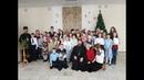 Рождественское выступление 2019 г. Воскресная школа храма Пророка Божия Илии г. Нурлат